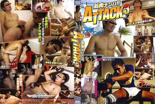 best gay asian porn pictures store japan jpn