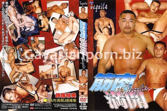 best gay asian porn best muscles bloom tequila