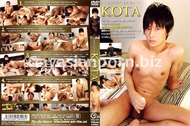 best gay porn films porn gay mens asian get best rush extra film vol premium target channel kota
