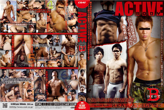 best gay porn films active body act