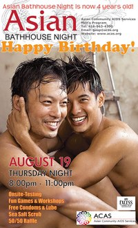 Asian Gay Pics abnaug asian