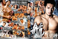 Asian Gay Porn posts koh asian gay porn
