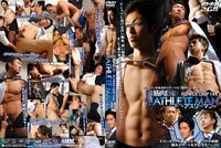 Athletic Man Gay Porn shop athletes page