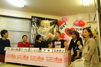 Billy Herrington Porn baec