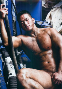 Asian gay porn Pics asians naked asian