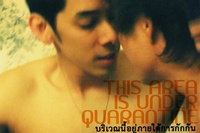 asian gay sex thailand gay film poster but buddhists lead ban global
