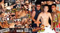 best gay asian porn store gms asian gmes friends blu ray