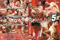 best gay asian porn vfactory fuck best factory