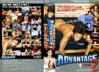 best gay asian porn store tpa asian athlete advantage remix 再編集版