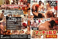 best gay asian porn beard project macho orgy best