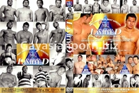 best gay asian porn mec pyramid limited universal best special