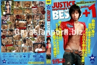 best gay asian porn justice best plus dics