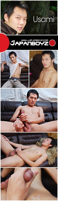 best gay male porn stars japanboyz usamixl