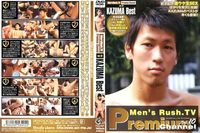 best gay porn film store gef asian get film premium channel vol kazuma best