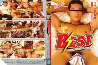 best gay porn films store brv bravo best ~fuck partyへおいでよ!~
