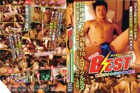 best gay porn films brv bravo best ~体育会アナルのミサイル発射 ~best athletes anals missile shots