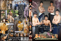 best gay porn story eok djmbqs pdw acceed gay love story end shogunate asian
