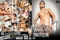 gay asian hunk porn store hnk asian gmes hunk movies uno