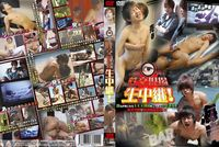 gay asian porn site store acd asian acceed ultra camera live broadcast