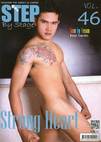 gay asian porn fileuploads cea bdd asian step