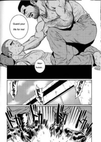 porn gay comic gay comics exploit sake male bonding hentai attachment